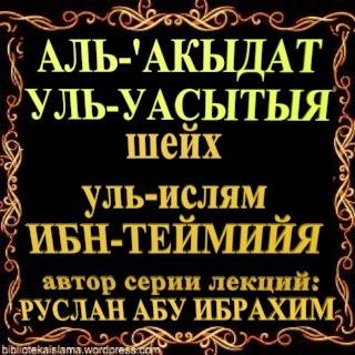 васытыя руслан